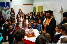 e-Pontos.gr: Με απολογισμό και θεατρικό έκοψαν την Βασιλόπιτα ο...