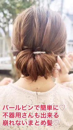 Hair Arrange, Kurti Designs Party Wear, Belleza Natural, Messy Bun, Cute Hairstyles, Blonde Hair, Pony, Hair Beauty, Make Up