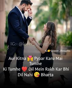 Love Quotes For Girlfriend, First Love Quotes, Besties Quotes, Couples Quotes Love, Sweet Love Quotes, Love Husband Quotes, Love Quotes In Hindi, Beautiful Love Quotes, Love Quotes Funny