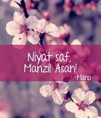manzil aur niyat