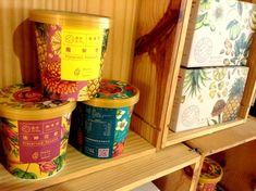 台湾のオシャレ雑貨大集合!お土産探しに「草悟廣場・慢聚落」に遊びに行こう | 台湾 | トラベルjp<たびねす>