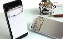 crazy iphone cases - Google zoeken