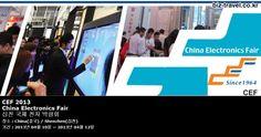 CEF 2013 China Electronics Fair 심천 국제 전자 박람회