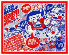 Wang2Mu_web8.jpg (760×610)