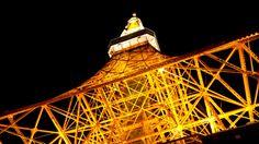 Tokyo Tower. Japan