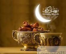 2 كلام بمناسبة قرب رمضان 2017 كلام جميل بمناسبة قرب رمضان