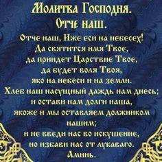 Молитвы Вонифатию против алкоголизма.