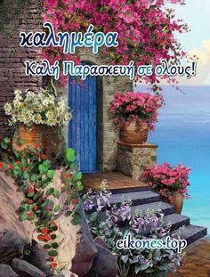 Good Night, Good Morning, Greek Quotes, Plants, Nighty Night, Buen Dia, Bonjour, Plant, Good Night Wishes