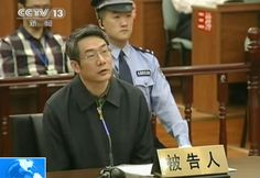 Chinas Former Energy Chief Jailed for Life for Decade of Bribes