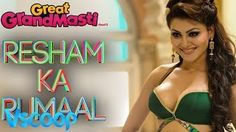 Resham Ka Rumaal Recreated | Great Grand Masti | Urvashi Rautela, Riteish, Vivek, Aftab #VSCOOP - #songs #movie #bollywoos