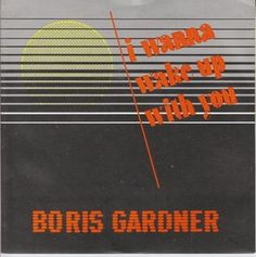 """Boris Gardner* - I Want To Wake Up With You (Vinyl 7"""") 1986 Portugal"""