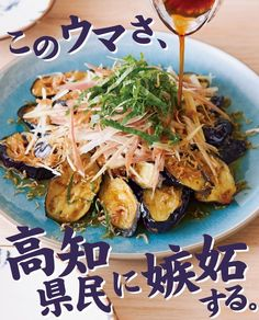 Japanese Food Dishes, My Favorite Food, Favorite Recipes, Cabbage Soup Recipes, Happy Foods, Cafe Food, Daily Meals, No Cook Meals, Orange