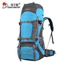 Outdoor backpack professional mountaineering bag 70l75l80l vlsivery large capacity travel backpack
