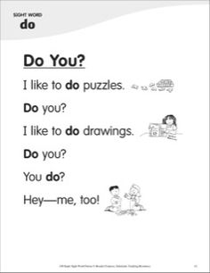 Do You? (Sight Word 'do'): Super Sight Words Poem English Poems For Kids, English Worksheets For Kids, Sight Word Sentences, Sight Words, Guided Reading, Reading Comprehension, Shared Reading, Puzzles, Kindergarten Songs