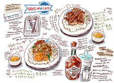 ハングオンカフェにてワンプレートを想うの画像:週間山崎絵日和