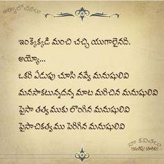 telugu kavithalu on life and journey