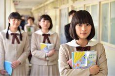 ありがとうございました!の画像 | 芳根京子オフィシャルブログ「芳根京子のキョウコノゴロ」Powered …