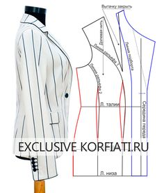 Amazing Sewing Patterns Clone Your Clothes Ideas. Enchanting Sewing Patterns Clone Your Clothes Ideas. Blazer Pattern, Suit Pattern, Jacket Pattern, Coat Patterns, Dress Sewing Patterns, Clothing Patterns, Pattern Making Books, Costura Fashion, Sewing Blouses