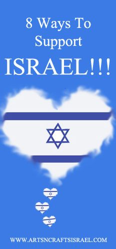How to support Israel. 8 ways to see how you can show your love and support for Israel. Please read this brief list - blessings!