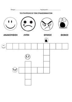 School Social Work, Teaching Activities, Kindergarten, Education, Feelings, Learning, Words, Blog, Smileys