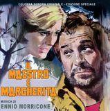 Il Maestro e Margherita [Colonna Sonora Originale] [Edizione Speciale] [LP] - Vinyl, 27981863