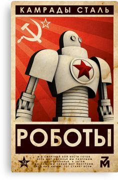10 evocative examples of retro poster design No matter what exciting visions modern technology brings, people will always look to the past. For a blast of faux-vintage inspiration, check out these retro poster designs. Ddr Museum, Russian Constructivism, Vintage Robots, Retro Robot, Retro Vintage, Vintage Hawaii, Arte Robot, Robot Art, Posters Vintage
