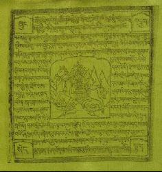 Prayer Flag (Himalayan)