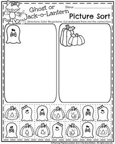 October Preschool Worksheets - Ghost or Jack-o-Lantern picture sort.