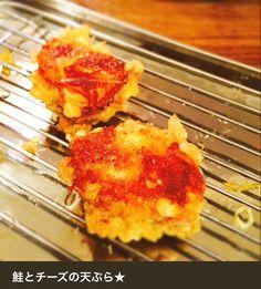 鮭とチーズの天ぷら Tempura of a salmon and the cheese