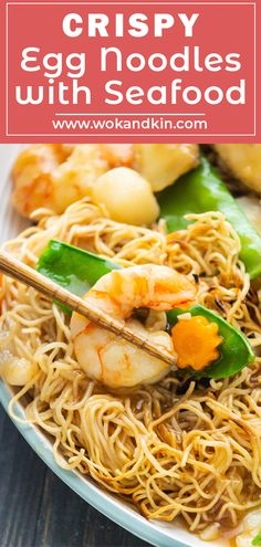 Our Crispy Egg Noodles with Seafood promises Chinese restaurant quality flavors. Break into crunchy noodles smothered in a thick glaze! #cantoneseeggnoodles #cantoneseseafoodnoodles #seafoodnoodles Stir Fry Noodles, Asian Noodles, Egg Noodles, Vietnamese Rice Paper Rolls, Asian Noodle Recipes, Chinese Egg, Chinese Restaurant, Wok, Glaze
