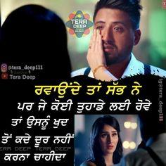 Nav jivan Sad Quotes, Qoutes, Loving U, Love, Punjabi Status, Punjabi Quotes, Breakup, Amor, Breaking Up