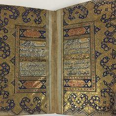 Illuminated Manuscript, Antiquities, Islamic Art, Calligraphy, Rugs, Instagram Posts, Decor, Crane Car, Farmhouse Rugs