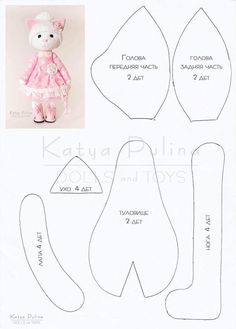 Best 12 Best 11 PDF sewing pattern for Blank Cat Doll for crafting 37 inches - DIY tutorial- ready to print Animal Sewing Patterns, Doll Clothes Patterns, Felt Doll Patterns, Sewing Stuffed Animals, Stuffed Animal Patterns, Fabric Toys, Fabric Crafts, Fabric Doll Pattern, Doll Making Tutorials