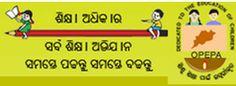 Sarva Siksha Abhiyan Odisha Recruitment 2014 Apply 273 Jobs