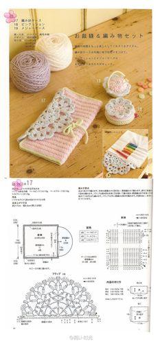 Discover thousands of images about Crochet purses Crochet Hook Case, Crochet Pouch, Crochet Diy, Love Crochet, Crochet Hooks, Crochet Diagram, Crochet Chart, Crochet Motif, Crochet Stitches