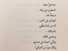 literary-texts