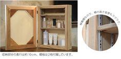 【楽天市場】OLD ASHIBA(足場板古材)ミラーキャビネット Lサイズ 無塗装幅500mm×高さ680mm×奥行150mm【洗面収納棚】【洗面鏡】【アンティーク風】【受注生産】 【小型商品】:WOODPRO(ウッドプロ) Bathroom Medicine Cabinet, Storage, Furniture, Home Decor, Purse Storage, Decoration Home, Room Decor, Larger, Home Furnishings