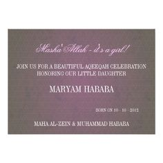 Islamic baby foot feet aqiqah birth invitation baby birth islam mashallah islamic baby girl purple vintage invitation m4hsunfo