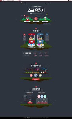 피망 - e스포츠 대표 FPS 스페셜...