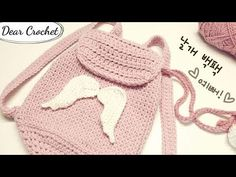 How to Crochet Mobile Cell Phone Pouch for iPhone Samsung - Crochet Ideas Quick Crochet, Unique Crochet, Crochet Basics, Crochet For Beginners, Beautiful Crochet, Crochet Classes, Crochet Videos, Crochet Phone Cover, Pikachu Crochet