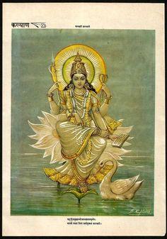 "India vintage BHAGWATI SARASWATI 7""x9.5"" Kalyan print Ӝ"