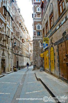 Alleys of old Sanna - Yemen