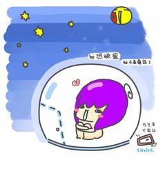 http://pingurs.com/upload/diary/5b272daaf9dcbcaf92f0c4e85306d302.jpg   有些東西總是離不開你的...  Pixnet: http://circleg.pixnet.net/blog/post/434066882  圓圈圈 專頁: https://www.facebook.com/CirclecleG  #DRAWING #illustration #illustrationblog #blog #hongkong #原創 #香港 #圖文 #繪圖 #漫畫