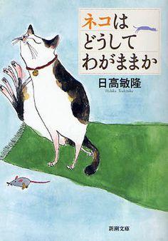 author : toshitaka hidaka