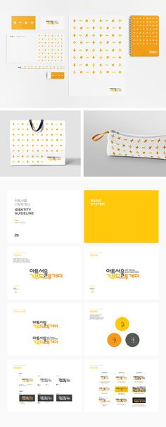 Collateral Design, Stationary Design, Brand Identity Design, Graphic Design Branding, Corporate Design, Corporate Identity, Brochure Design, Identity Branding, Visual Identity