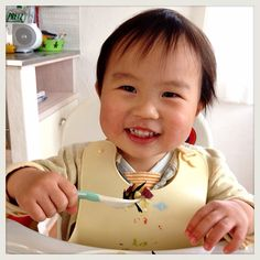 THIS is why I want a Korean baby :) seriously he's perfect Korean Babies, Great Gifts, Children, Face, Young Children, Boys, Kids, The Face, Faces