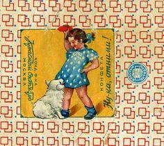 Картинки по запросу вышитые конфеты