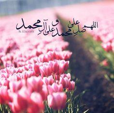 Path to Islam. Allah Calligraphy, Islamic Art Calligraphy, Alhamdulillah, Hadith, Bacaan Al Quran, Al Quran Al Karim, Calligraphy Wallpaper, Doa Islam, Cartoon Quotes