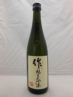 Amazon.co.jp: 日本酒 三重 地酒 清酒 限定品 作 純米大吟醸 中辛 720ml 清水醸造: 食品・飲料・お酒