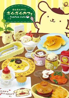 Cute #PomPomPurin re-ment d(^_^o) ポムポムプリン「ポムポムカフェ」